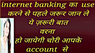 how to use internet banking! safe internet banking! online banking tips ! secure net banking !