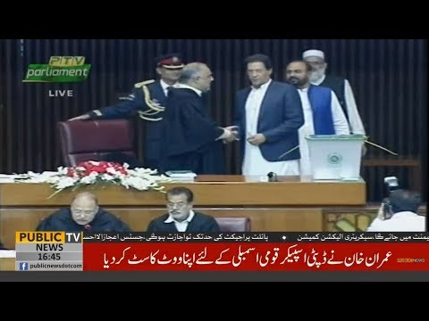 Imran Khan casts his vote for Deputy Speaker in National Assembly | Public News