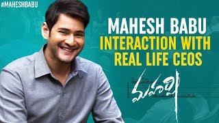 Mahesh Babu LIVE Interaction with CEOs At AMB Cinemas Vamshi Paidipally Maharshi Telugu Movie