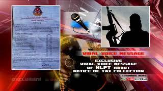 || NLFT ni Mungwi Bijra Thokai Tax Collection Notice ||