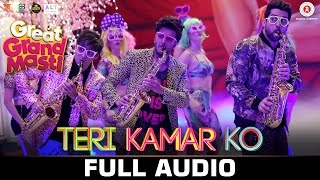 Teri Kamar Ko - FULL SONG | Great Grand Masti | Riteish Deshmukh, Vivek Oberoi & Aftab Shivdasani