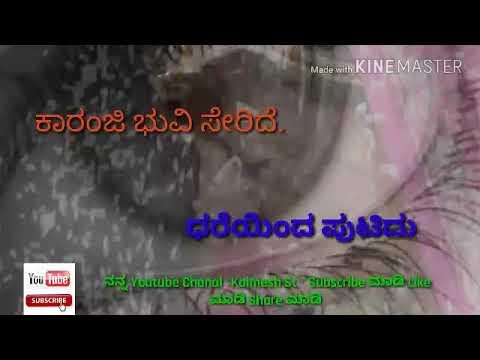 Kannada just mat matali song what's app status