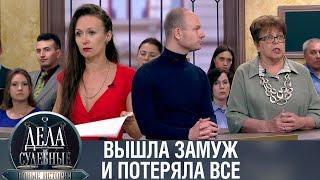 Дела судебные с Еленой Кутьиной. Новые истории. Эфир от 01.06.20