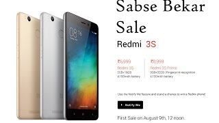 Hindi   How to Buy Redmi 3S in Flash Sale - Review   Flipkart Flash Sale