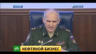 Россия обнародовало видео пересечения грузовиками границы Сирии и Турции с нефтепродуктами
