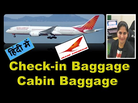 Air India Cabin Bag Hand Bag Check In Baggage Weight Allowed कितना सामान वजन ले जा सकते हैं Alliance