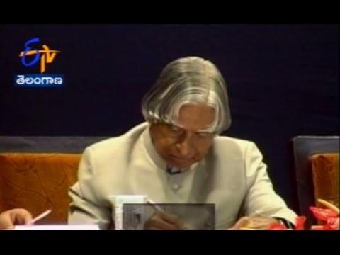 Margadarsi  TS  A . P . J  Abdul Kalam 2nd August 2015  మార్గదర్శి – Full Episode
