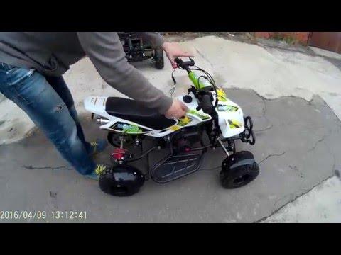 Детский квадроцикл бензиновый
