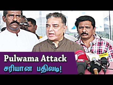 Kamal Haasan Latest Speech   Makkal Needhi Maiam   nba 24x7