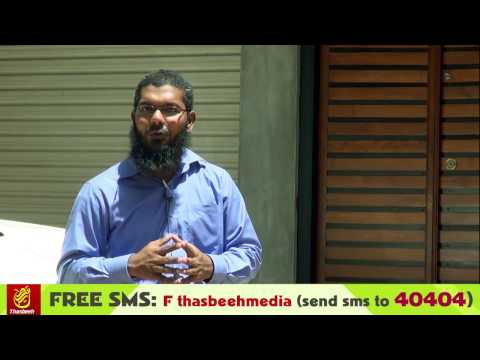 Credit Card ஹராமா ? Is Credit Card  Haram?: Saabir Hashim (Reality Trainer)