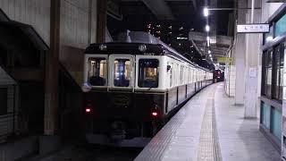 近鉄2013系XT07 ビール列車 五位堂駅