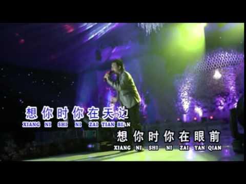 Chuan Qi - Sakura Top Song(Sakura Group)