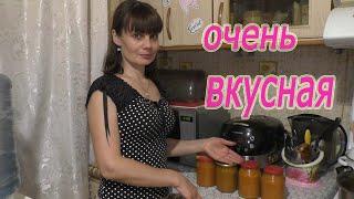 ИКРА КАБАЧКОВАЯ в Мультиварке Простой рецепт