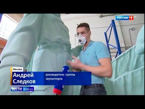 Павильону радиоэлектроники на ВДНХ вернут исторический облик   Россия 24 1