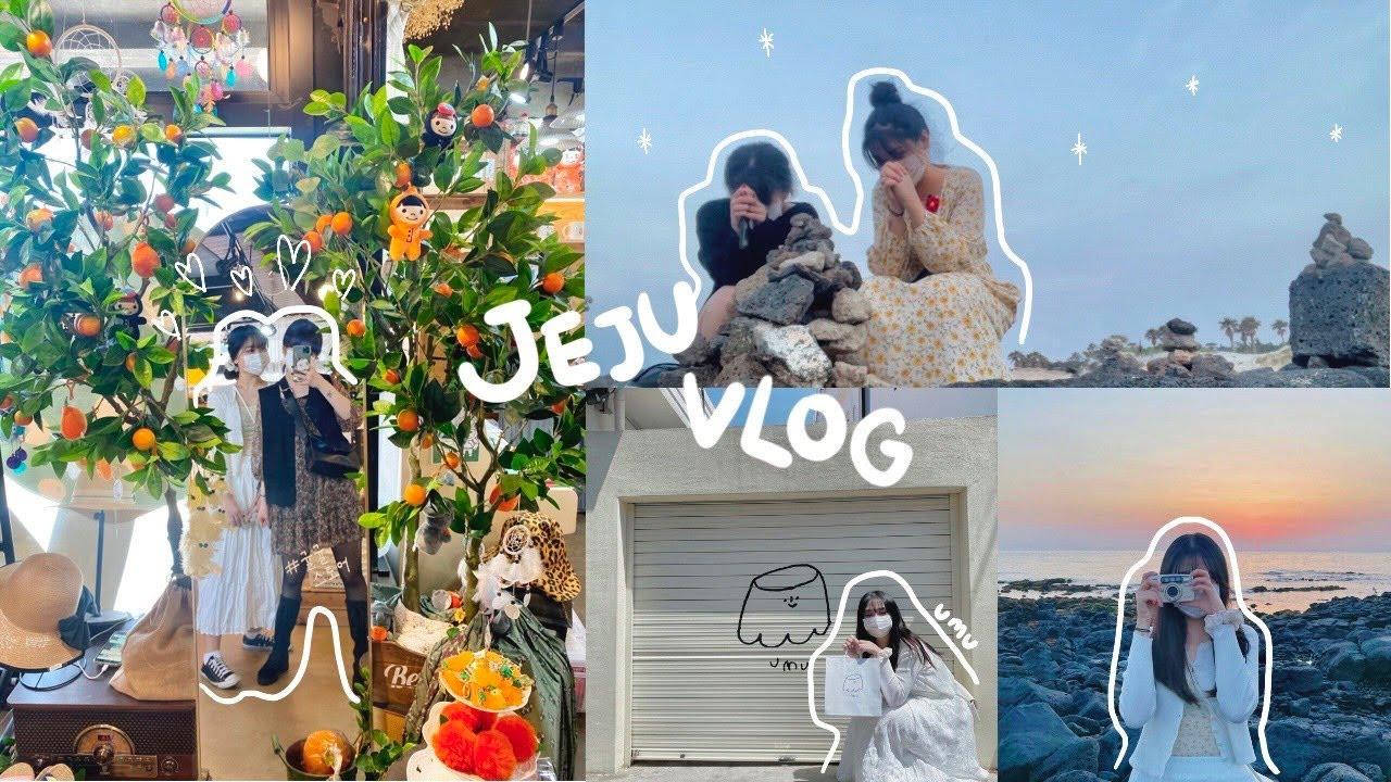 제주도 뚜벅이 여행 브이로그 🏝 3박 4일 코스 추천, 제주 맛집 🌊 애월, 협재, 한림ㅣ jeju travel vlog l 6월 제주 여행