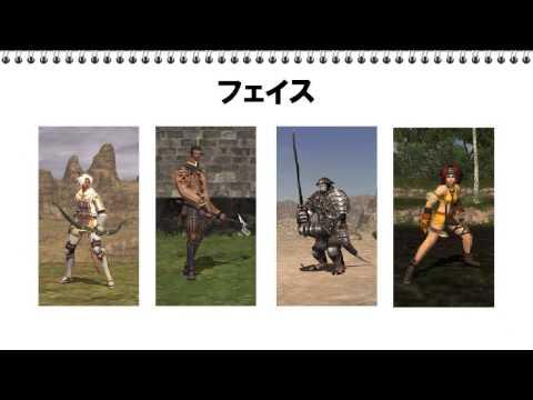 「第18回」の参照動画