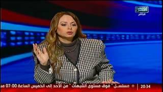 ياسر أيوب يكتب: الجمهور والأهلى والإعلام والأمن