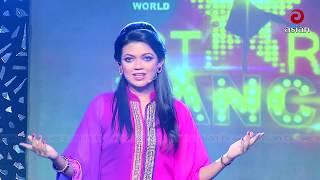 নিপুনের আগুনের গোলা ড্যান্স না দেখলে মিস | Star Dance Stage Performance By Nipun | Asian Star Dance