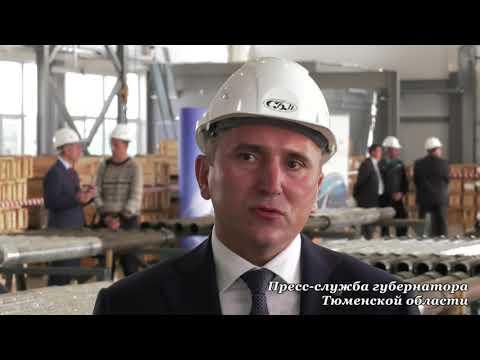Александр Моор прокомментировал достижения нефтегазовой сферы в Тюмени