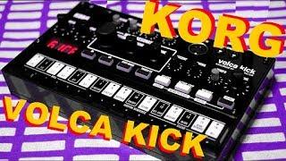 REAL Volca Kick Demo