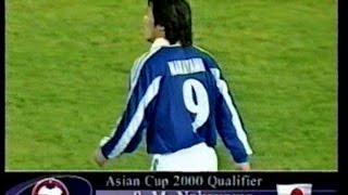 【ギネス試合】 日本vsブルネイ 【ゴン中山】 アジアカップ2000予選