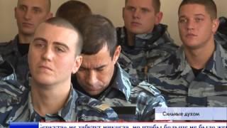 Братство краповых беретов «Витязь» наградило бойцов Крымского СОБРа и ОМОНа «Беркут»