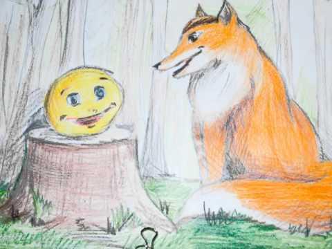 Выставка детских рисунков  В гостях у сказки