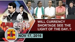 Aayutha Ezhuthu 17-11-2016 Will currency shortage see the light of the day…? – Thanthi TV Show