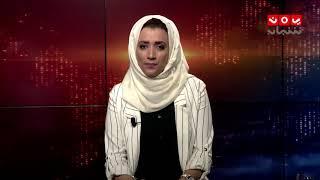 ما هي مبررات وأهداف خروج أبناء تعز للتظاهر وما هي أبرز مطالب المتظاهرين ؟ | حديث المساء