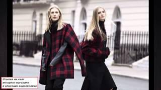 видео Как купить в интернет-магазине LILA-SHOP – интернет-магазин одежды LILA