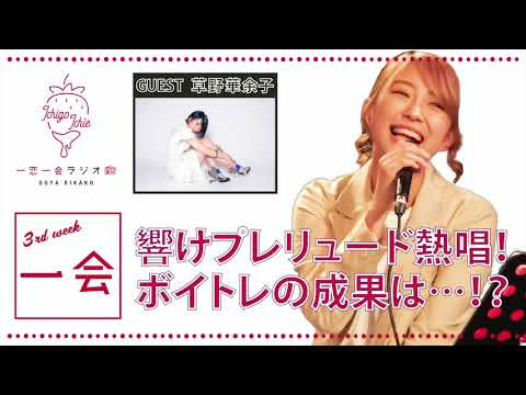 大矢梨華子-Ooya Rikako- 公式チャンネルYouTube投稿サムネイル画像