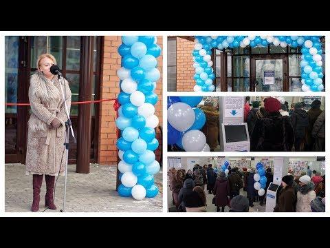 Открытие Центральной районной аптеки в Дзержинске