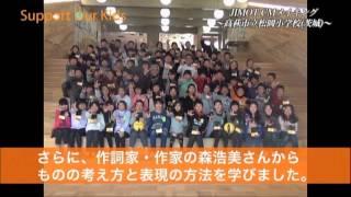 東日本大震災直後に行われた第3回沖縄国際映画祭のメインテーマであった...