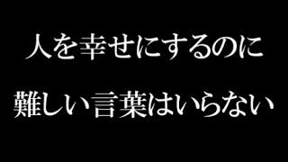 組(わぐみ)本公演 新作 『Happy Spell』 【出演】 和久井大城 加藤光...