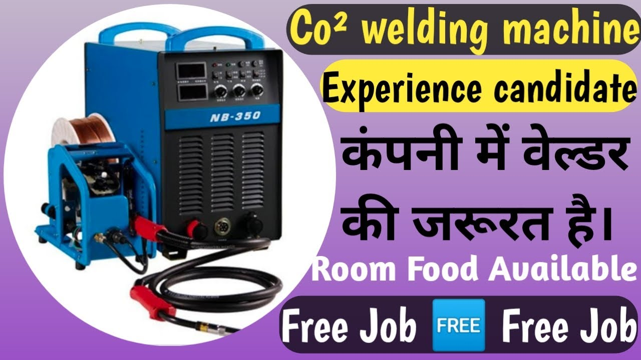 Free job || welder company job // job's in Bangalore || UMMS company Job