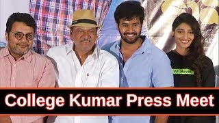 College Kumar Movie Trailer Launch | Rajendra Prasad, Rahul Vijay