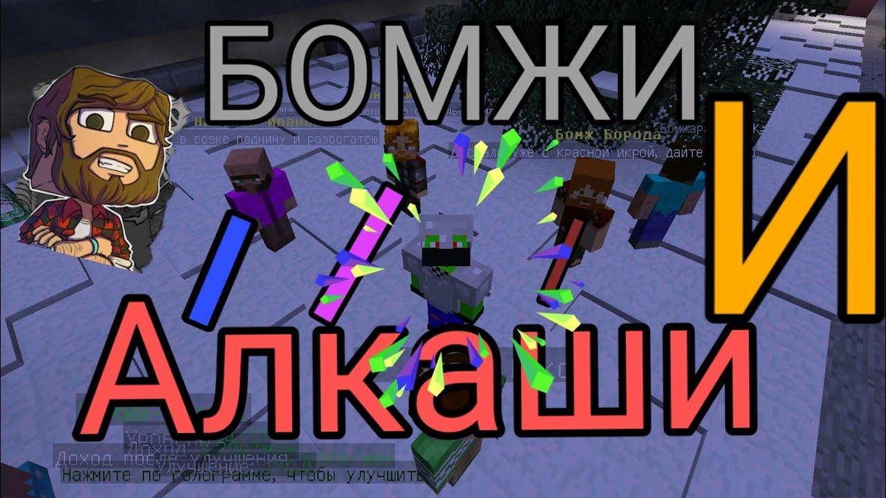 бомж - Самое интересное в блогах | 720x1280