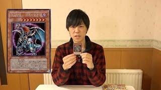 帰ってきた鬼畜カード混沌帝龍 -終焉の使者-【遊戯王】 thumbnail