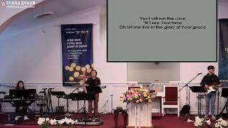'Count' (Lev 23:15-16) | Pastor John Lee  | ICC IM service | 04-19-2020