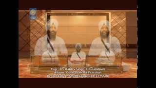 Bhai Baldev Singh Bulandpuri | Mera Prabh Parupkaari | Amritt Saagar