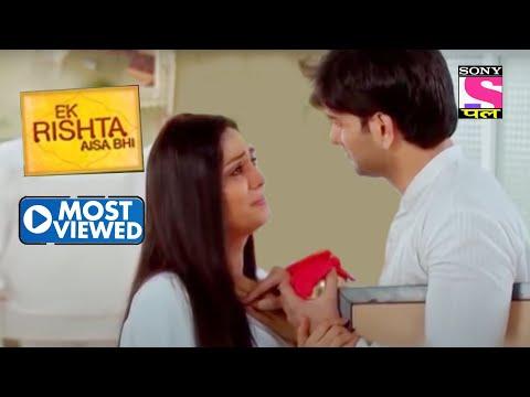 आखरी Journey - Ek Rishta Aisa Bhi - एक रिश्ता ऐसा भी