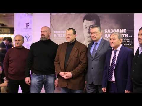 "Презентация журнала ""БОЕЦ ИНФО"" в отеле Korston"