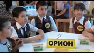 Открытый урокоткрытый урок для учеников и их родителей в 4м классе Школа Интеллект 2012 год