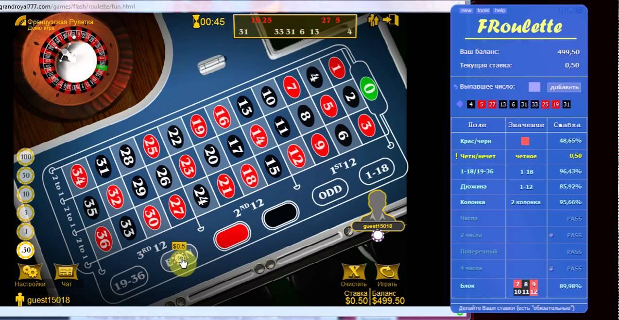 с прибыль казино сайта онлайн
