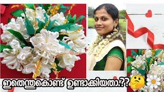 അടിപൊളി ഫ്ളവർസ്.....Easy Ribbon Flowers/Flower Bouquet/Shilpa's Creativity