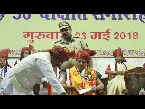 30th Convocation Ceremony 2018 , Rani Durgavati Vishwavidyalaya, Jabalpur (M.P.)