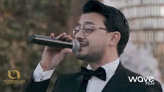 QAMRUN from Mostafa Atef Wedding | قمر من فرح مصطفى عاطف