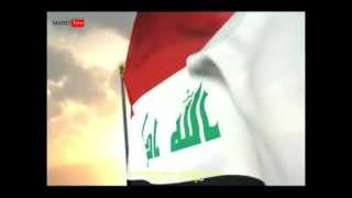 النشيد الوطني العراقي The National Anthem Of Iraq-English Lyrics