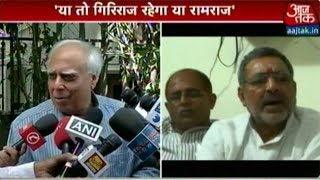 Kapil Sibal: If Modi Wanted Ramraj, Giriraj Wouldn