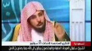ماذا قدم بن لادن للمسلمين وهل يتبع الشرع ( الفوضى )